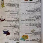 Comparateur Comment maigrir des cuisses homme | Vanefist Neo - Test & avis