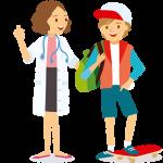 Acheter Somasnelle Gel - Traitement médical | Promotion en cours