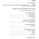 Acheter Traitement pour varice oesophagienne | Avis des experts - Somasnelle Gel