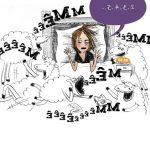 My Dodow Comment prendre euphytose pour dormir ? | Promotion en cours