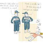Promo My Dodow - Améliorer qualité de sommeil | Avis des forums